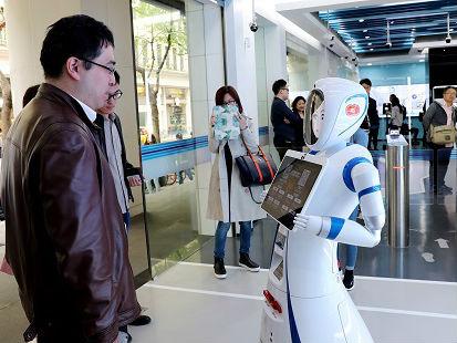 港媒称中国大力推动人工智能:具备实现目标的所有要素