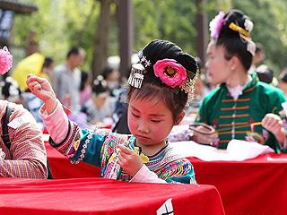 贵州丹寨:赛指尖技艺 传手工非遗
