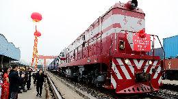 新时代中国和新一轮经济全球化