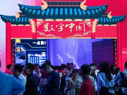 俄媒:中国数字经济规模居全球第二 占GDP比重超三成