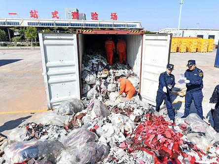 英媒称中国垃圾禁令是好事:迫使世界思考如何减少浪费