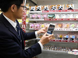 日本一家便利店开启手机自助扫码结账