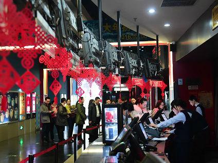 """日媒:""""中国创造""""引领技术变革 将成为娱乐产业核心"""