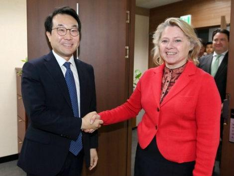 韩媒:韩方举行韩朝峰会首次彩排 欢迎晚宴菜品承载和平信念