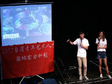 台媒:民调显示超65%台湾民众认同自己是中国人