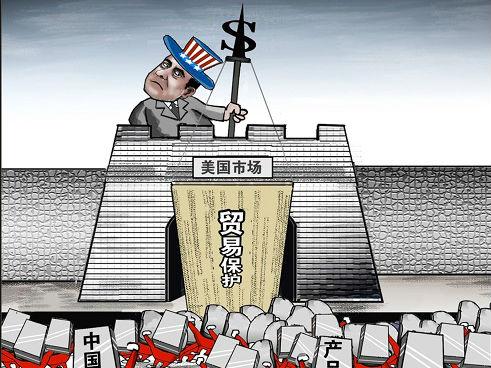 美媒称贸易战若爆发不止影响中美:将改变其他经济体命运