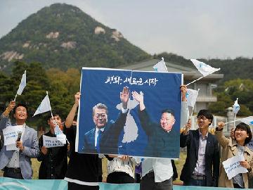 """外媒:朝韩峰会让半岛现""""和平曙光"""" 有望开创半岛新局"""