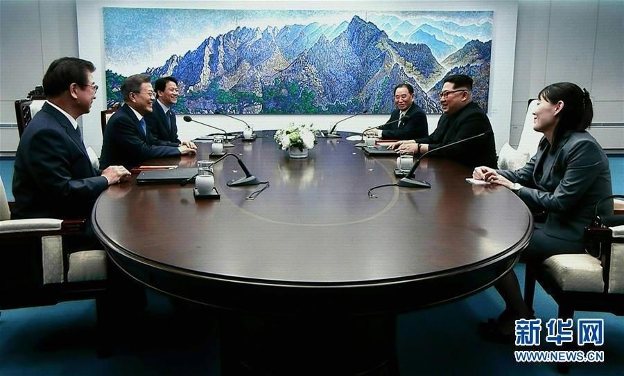 韩朝首脑在板门店举行会晤