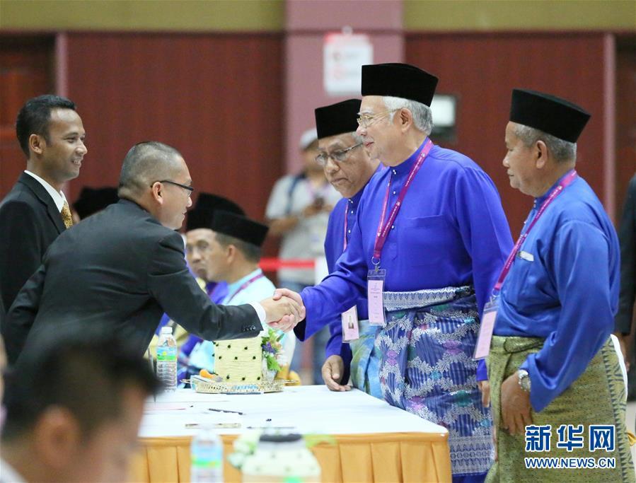 马来西亚大选登记工作完成 进入竞选期