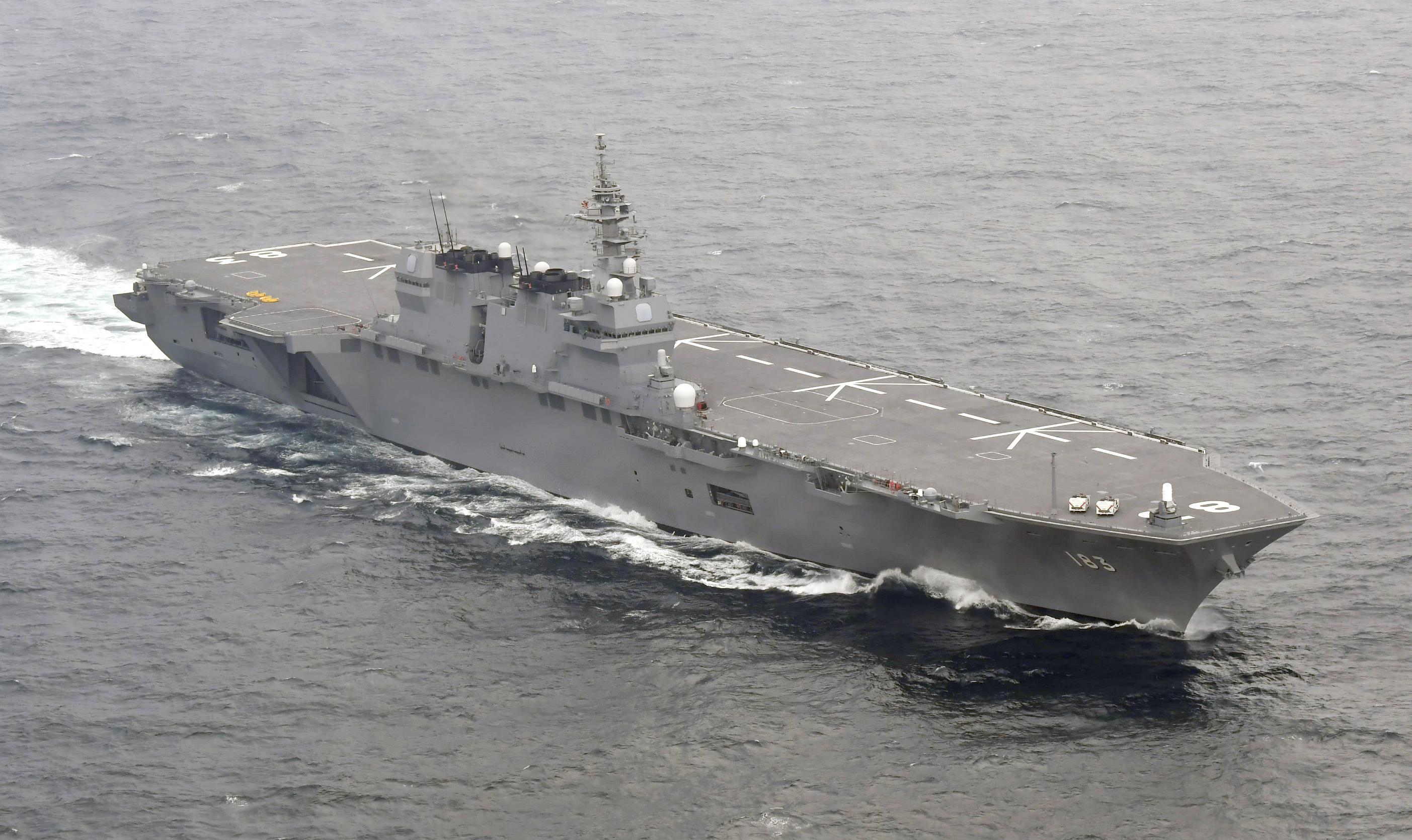 """新动向:日本公布详细报告,如何将""""出云""""号改为航母"""