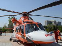 直升机应急救援服务落地呼市