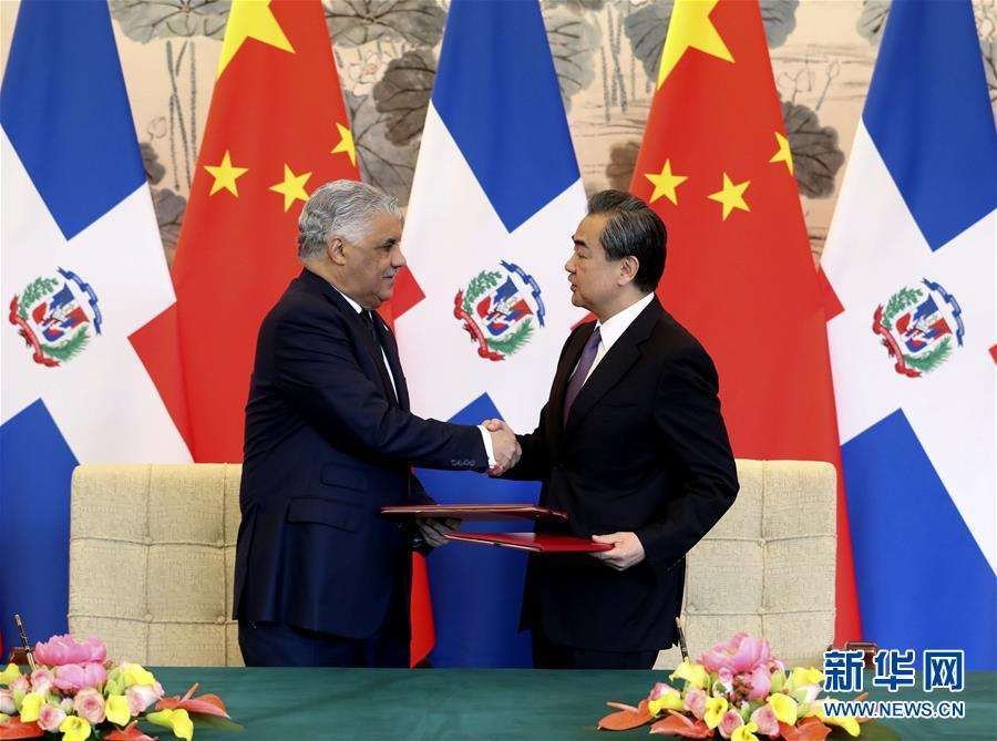 中华人民共和国和多米尼加共和国建立外交关系