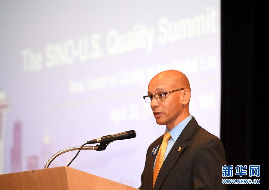 中美质量高峰论坛在美国西雅图举行