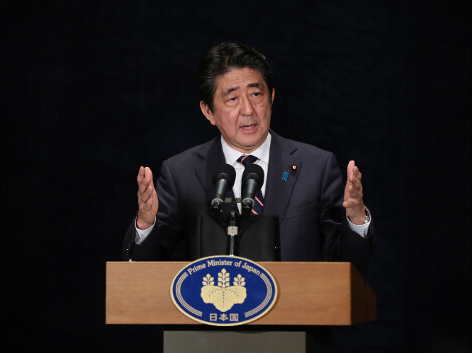 外媒:中日韩首脑会谈寻求合作 朝核问题或成重要议题