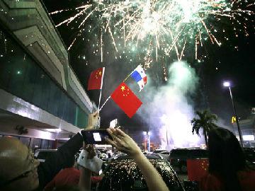 """西媒称中国通过""""软实力""""策略逐渐""""赢得""""巴拿马"""