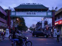 """探访多米尼加共和国首都的""""中国城"""""""