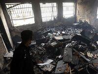 利比亚最高选举委员会遭