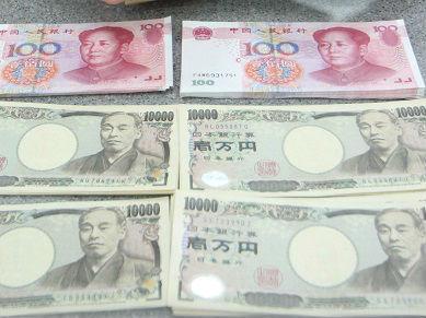 中日即将恢复货币互换协议 日媒:象征两国关系改善