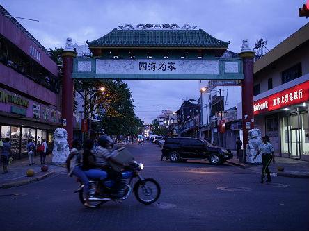 新媒称多米尼加热盼中国游客到来:将做好充分准备迎接客人