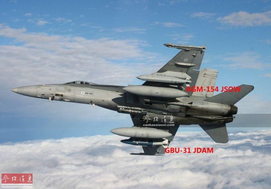 可灭俄战略目标!芬兰F-18配隐身导弹