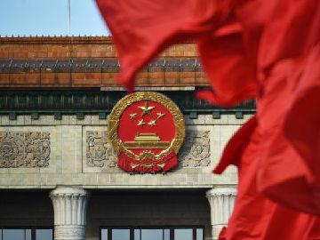 中国隆重纪念马克思引发外媒高度关注