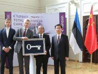 中企收购爱沙尼亚公司以加强航空工业领域合作