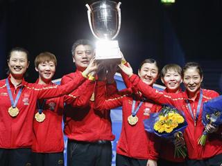中国女队实现世乒赛四连冠