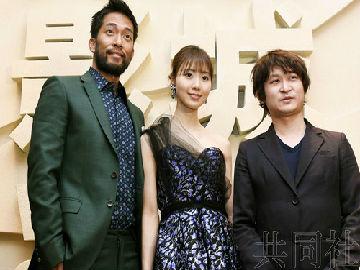 日媒:日本力争以合拍片进军中国巨大电影市场