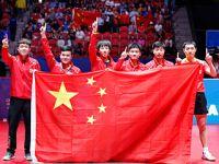 中国队夺得世乒赛男团冠军