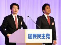 日本在野党希望之党与民进党合并