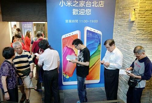 360北京快乐8开奖结果:台军方称禁用大陆品牌手机_台媒:紧跟美国办事