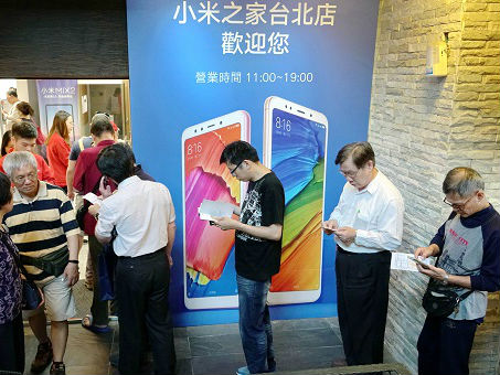 台军方称禁用大陆品牌手机 台媒:紧跟美国办事