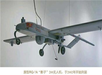 导弹装置发射 实现自主控制:美陆军想用直升机投放无人机