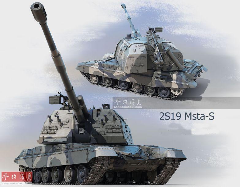 95%命中率!俄军2S19火炮北极实弹打靶