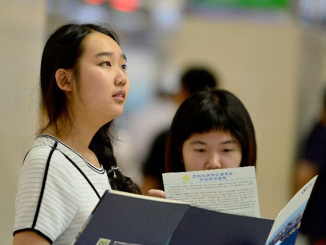 台当局最怕大陆什么?外媒:最怕吸引走台湾年轻人才