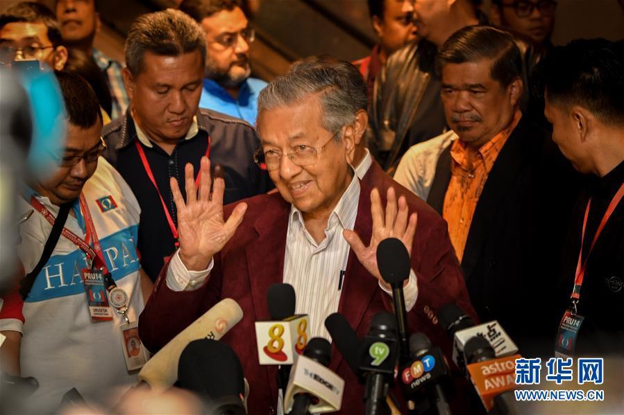 师徒对决马来西亚大选:92岁马哈蒂尔胜