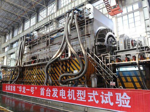 """中国核电高铁技术走向全球 日媒:昔日""""徒弟""""成对手"""