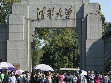 """台媒:两岸大学排名此消彼长 台生赴陆求学""""挡都挡不住"""""""