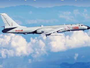 台媒关注解放军双战区军机绕台:意在整合对台部署