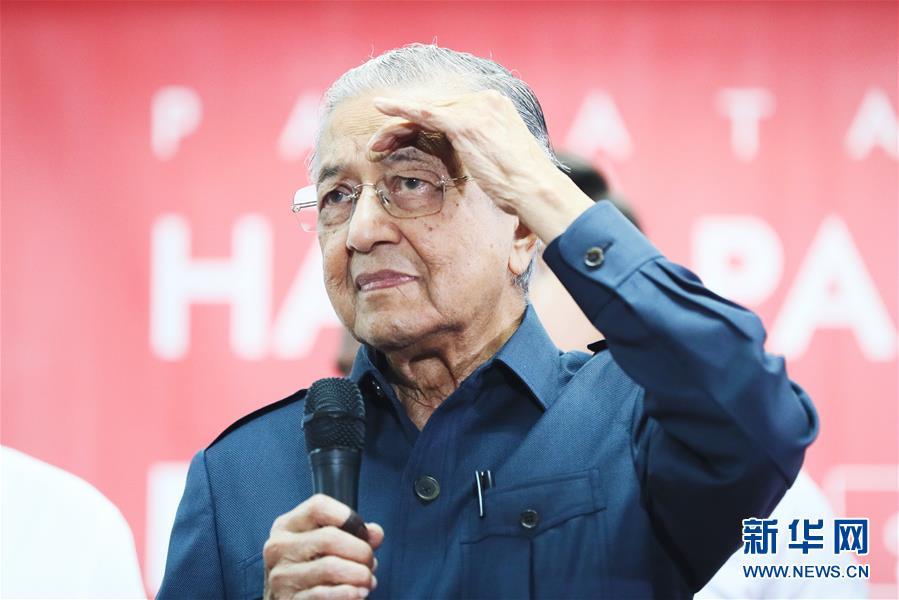 马来西亚总理下令禁止前总理纳吉布离境