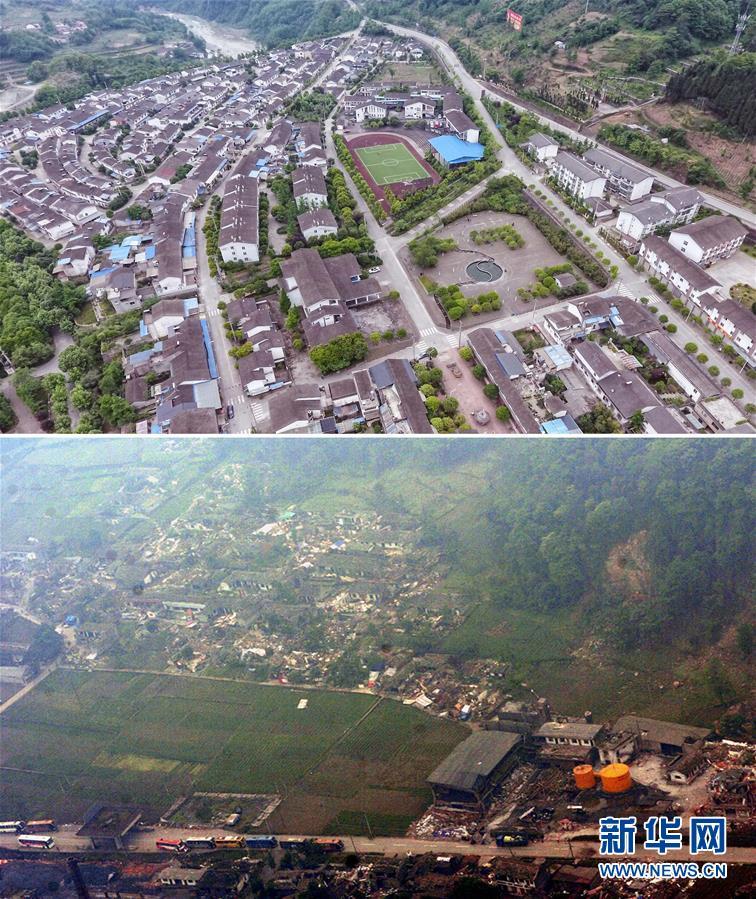 天空之眼瞰汶川地震灾区十年巨变