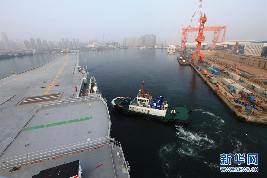中国第二艘航母首次出海试验