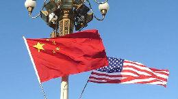 锐参考|中兴事件戏剧化转折背后,中国大使的这三段话意味深长——