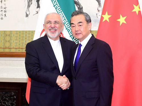 """伊朗外长访华得到""""定心丸"""":中方表示继续维护伊核协议"""
