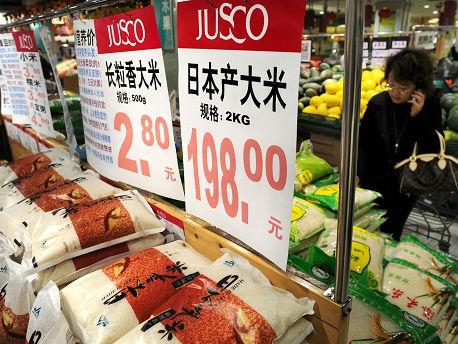 日本大米欲开拓中国市场 日媒:瞄准世界最大大米消费国