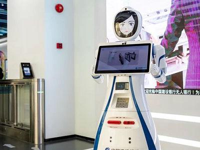 """首家""""无人银行""""来了!英媒:中国欲成人工智能全球领导者"""