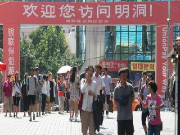 日媒称韩企对华业务出现回暖:韩国商人喜笑颜开