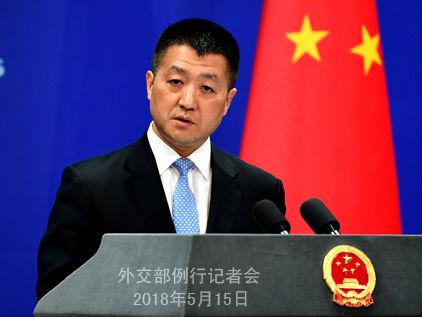 "Gap为T恤""删减""中国地图道歉 中方:将继续听其言观其行"