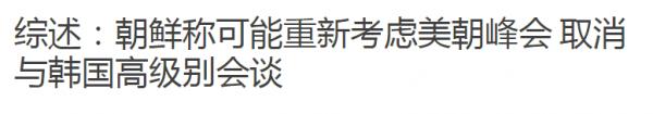5 路透社报道截图