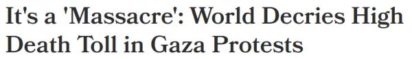 9 以色列《国土报》网站报道截图
